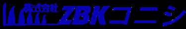 株式会社ZBKコニシ